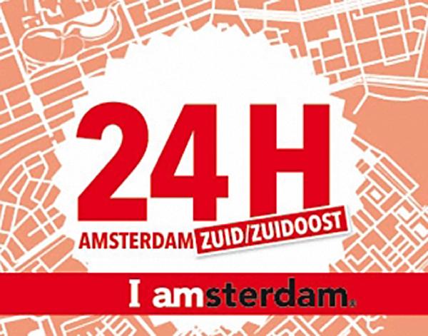 Amsterdam 24H